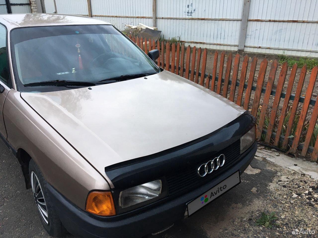 Audi 80, 1988  89065047993 купить 1
