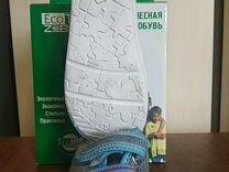 Детские и кроссовки EcoTex Zebra