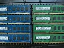 Оперативная память DDR3/DDR3L 2GB/4GB/8GB Опт,розн