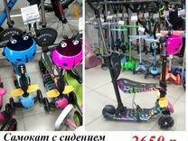 Самокаты в Волгограде