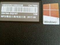 "Ноутбук Asus 15.6"" 1 год"