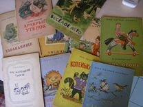 Детские книжки 50-60годов
