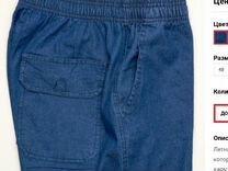 Облегченные джинсы р 56
