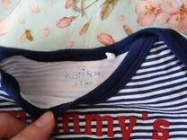 Боди — Детская одежда и обувь в Омске
