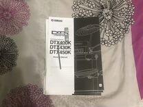 Электронные ударные Yamaha DTX-400K