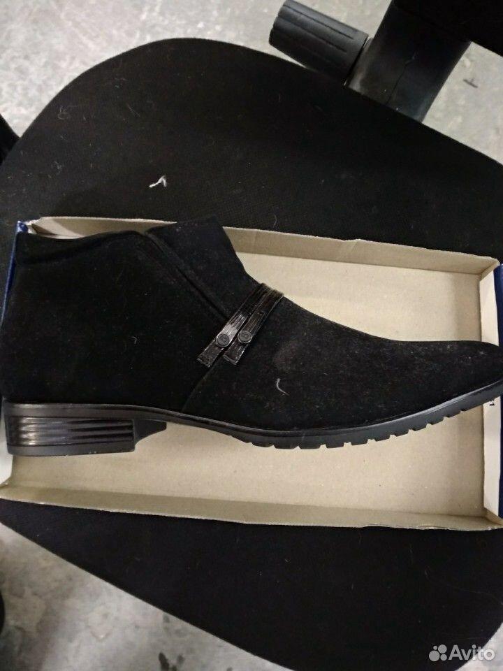 Schuhe  89220522588 kaufen 1