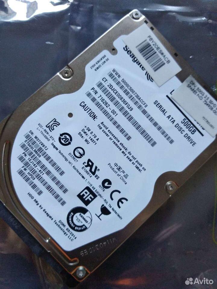 Жесткий диск  89526476532 купить 2
