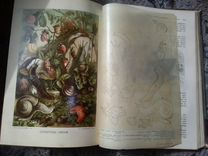 А.Брэм антиквариат,коллекционные