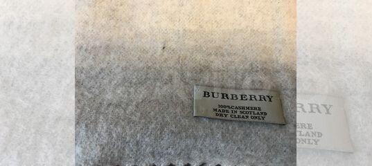 Шарф burberry купить в Москве на Avito — Объявления на сайте Авито a752f540184
