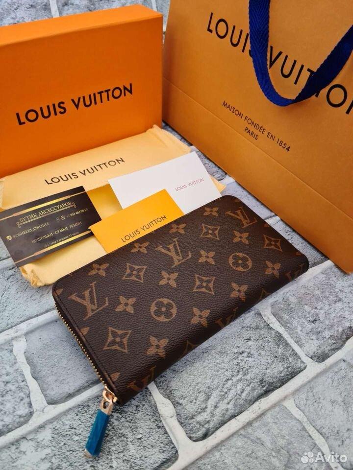 Purse Louis Vuitton  89034639010 buy 2