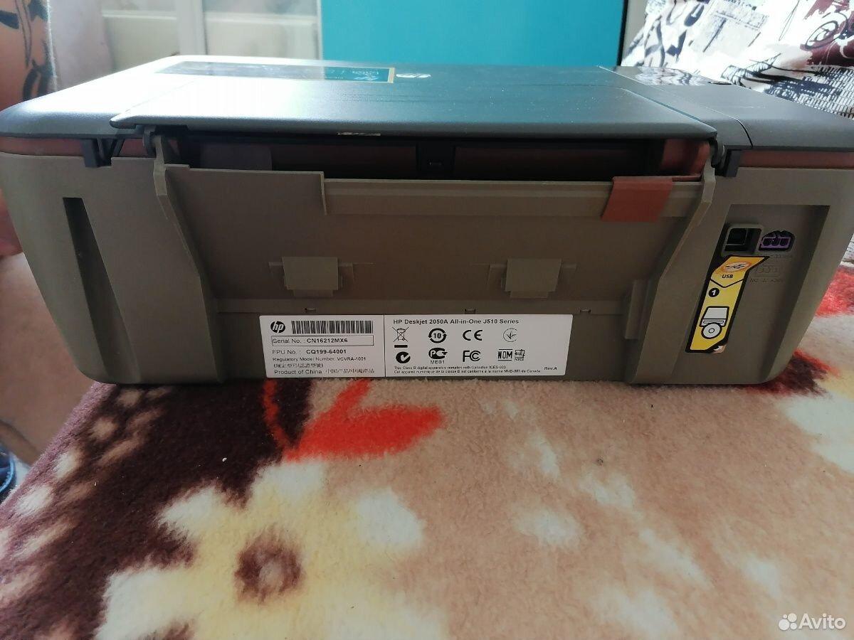 Принтер  89125245177 купить 4