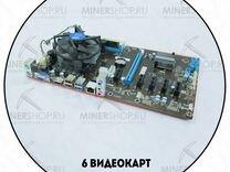 Esonic H81-BTC-king+Pentium G1820+Кулер+4Gb озу