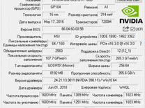 MSI GeForce GTX 1080 gaming X 8G