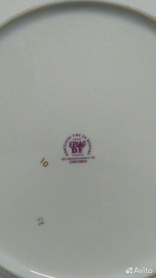 Тарелки СССР 89068766220 купить 3