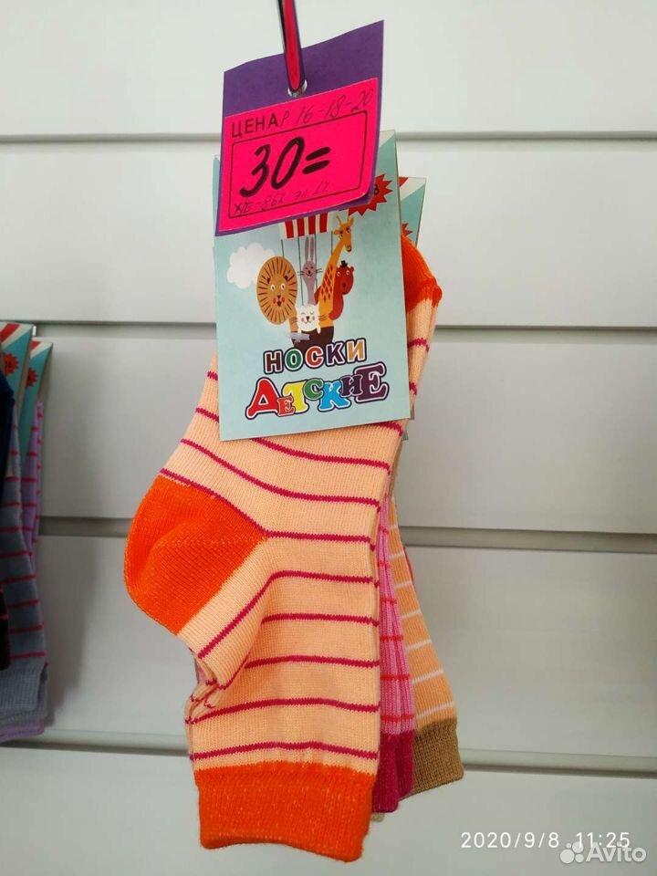 Носки детские новые  89203510422 купить 4
