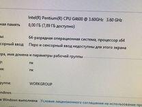 Игровой Pentium G4600/1050 ti 4g/8GB DDR4/640GB