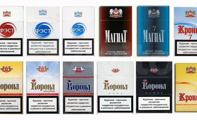 Сигареты краснодар оптом купить купить сигареты мелким оптом с доставкой в москве