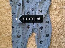 Комбинезон — Детская одежда и обувь в Омске