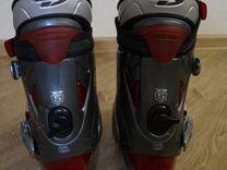 Ботинки для горных лыж