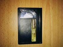 Видео касета