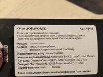Профессиональные Очки для плавания arena арт.92411