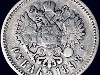 Рубль Николая 2 1898(А.Г)