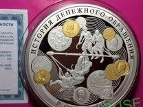 100 рублей денежное обращение 1 кг 2009