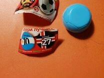 Мяч из Пятерочки Большой футбол