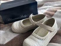 Туфельки blumarine для принцессы