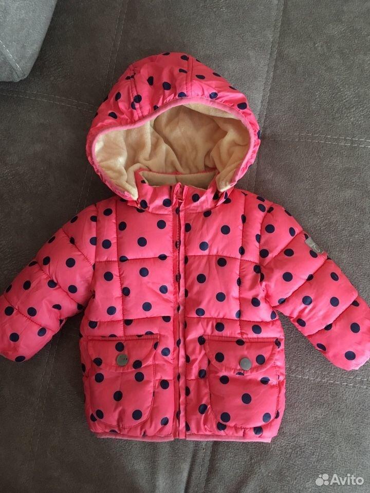 Куртка  89516228598 купить 1
