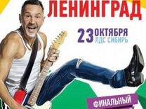 Ленинград 23 октября Нсб