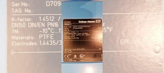 Расходомеры Электромагнитные Promag P 23