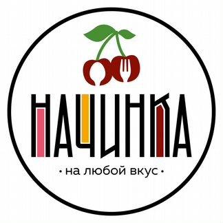 Работа в иркутске свежие вакансии без опыта работы для девушек престижная работа для девушки список от а до я