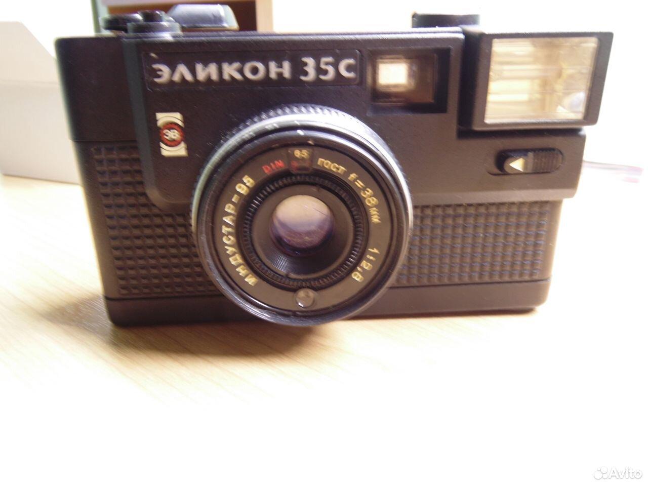 Фотоаппарат  89128348688 купить 1