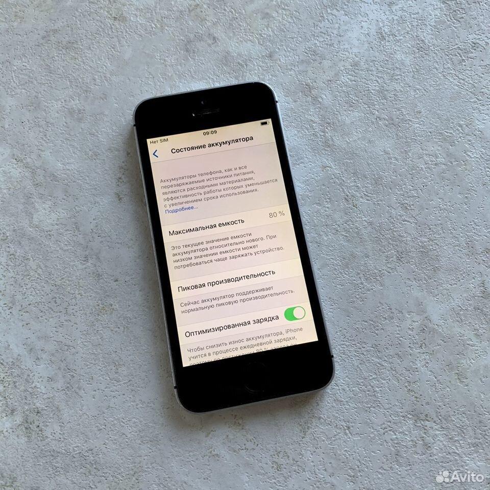 iPhone SE 32Гб RU/A  89243435002 купить 5