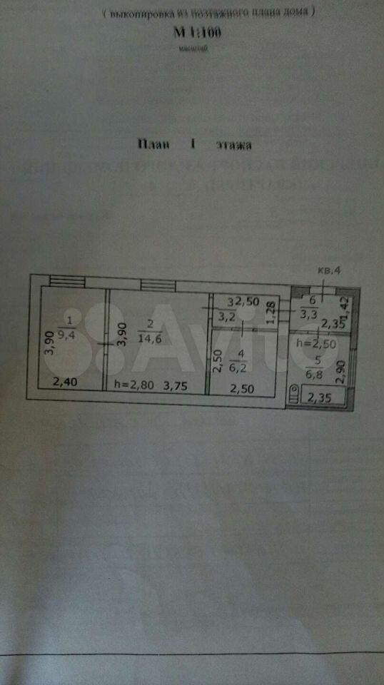 3-к квартира, 43.5 м², 1/1 эт.  89066919954 купить 1