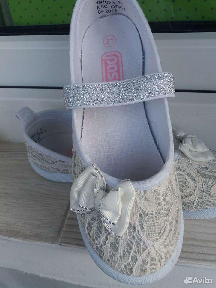 Туфли размер 31 89521147758 купить 6