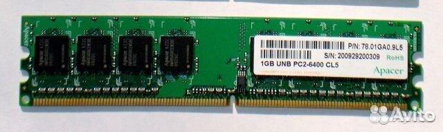 Оперативная память Apacer 1GB UNB PC2-5300 CL5