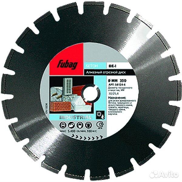 89124002166  Диск алмазный Fubag BE-I 400х30/25.4мм