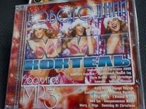2 диска DVD и 2 диска CD
