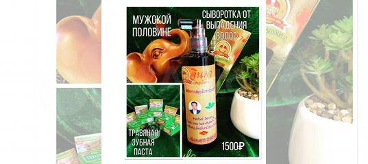 Косметика christina купить в уфе белорусская косметика витекс купить в новосибирске