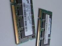 DDR sdram DDR333 2х256мб