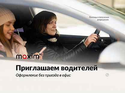 Работа девушка с личным автомобилем самые известные веб модели