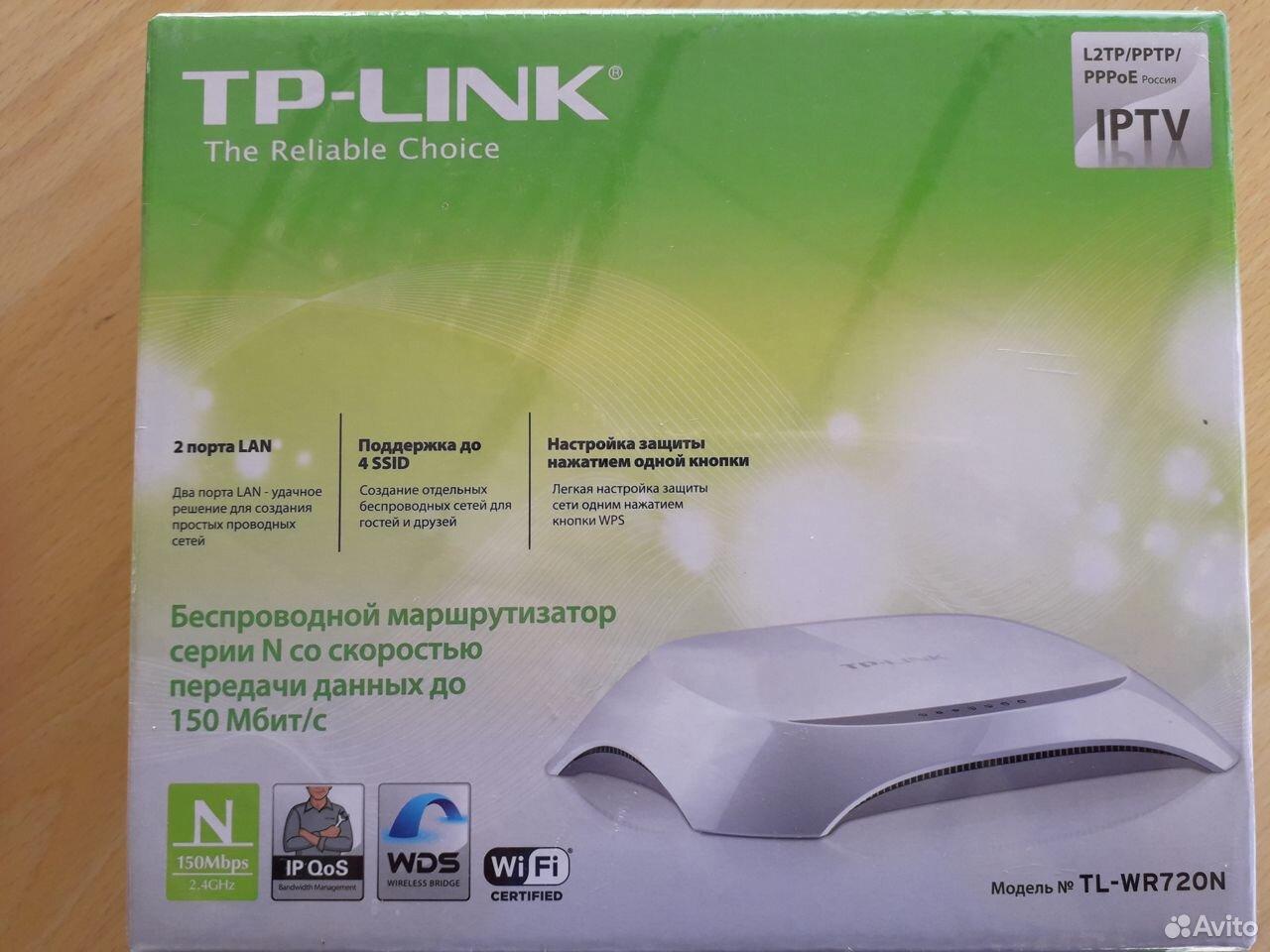 Беспроводной маршрутизатор TP-link TL-WR720 новый  89146977521 купить 1
