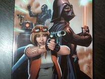 Комиксы Звёздные войны