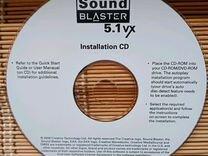 Creative Sound Blaster SB1070 (Creative SB 5.1 VX)