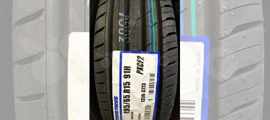Шины 195/65 R15 Toyo Proxes CF2 Новые