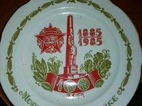 Тарелка СССР