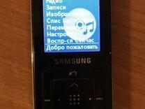 MP3 Плеер SAMSUNG YP-Z5F (2GB)
