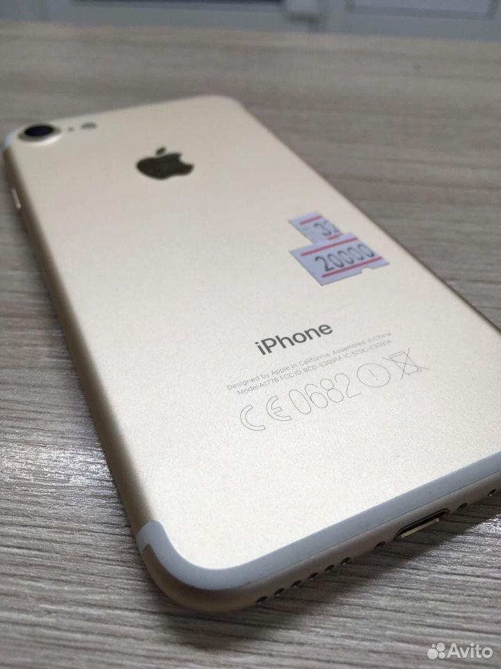 Телефон iPhone 7 gold 32gb